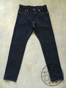 ONI Denim - 246ZR - 20oz SECRET DENIM - Sukkiri Straight