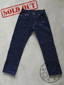 ONI Denim - 266 KASE - 16oz Natural Indigo - Rope Dyed  - KABUKI Selvedge - Regular Straight