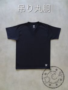 ŌNO - garments - Tsuriami-ki - Loopwheeled - V-Neck
