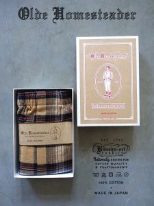 OLDE HOMESTEADER - Woven Boxer - Traditional Cotton Flannel - Beige