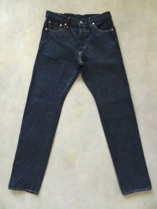 ONI Denim - 246ZR - 20oz SECRET DENIM - Neat Straight