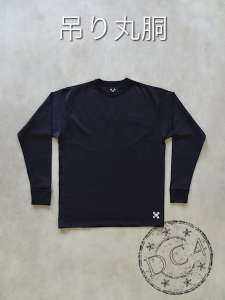 ŌNO - garments - Tsuriami-ki - Loopwheeled - Crew Neck