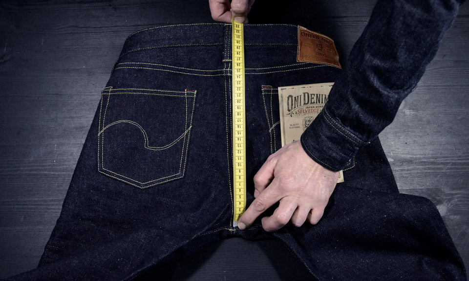 BACK RISE MEASURING GUIDE
