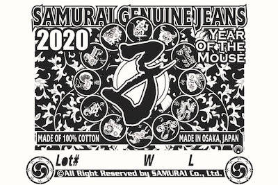 """Samurai Jeans """"Year Of The Mouse"""""""
